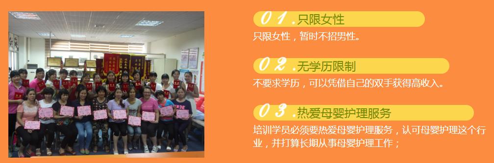 优月之家,母婴护理,月嫂,月嫂培训,前途无忧,梧桐课堂