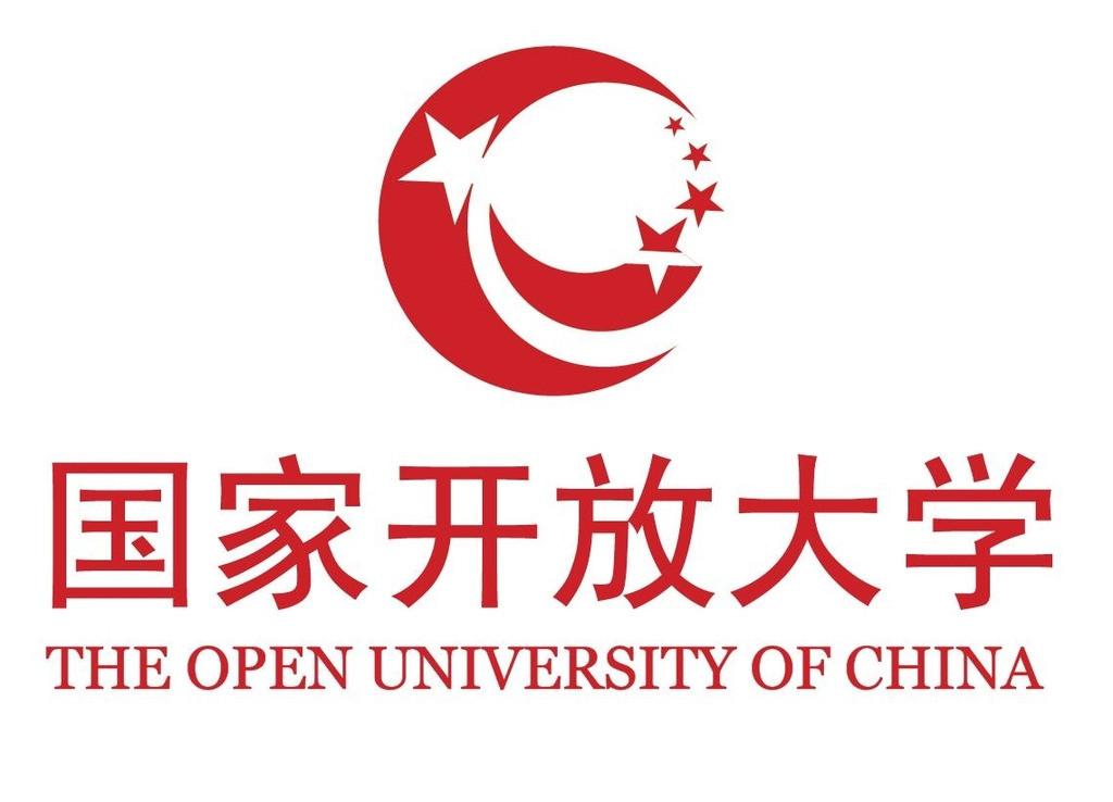 【国家开放大学】学历教育