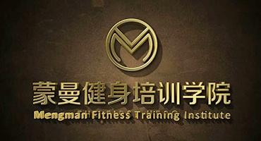 私人健身教练高级认证课