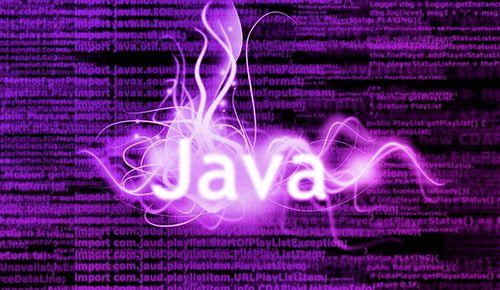 JavaA级进修实训课程